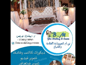 BM For Wedding & Events